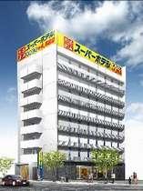 スーパーホテル新居浜:外観イラスト