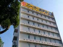 スーパーホテル新居浜 天然温泉 伊予の湯