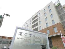 【外観】話題のロボットホテル変なホテル東京舞浜ベイへようこそ♪舞浜駅への送迎バスあります☆