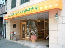 博多グラン水晶ホテル