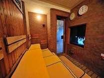 ■【男性】大浴場サウナ15:00~翌1:00、5:00~10:00(定員4名)室温96℃