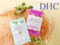 【女性限定】春~夏の紫外線対策に、DHC&資生堂アメニティ付き