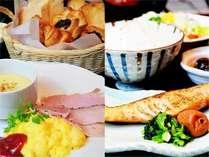 【朝食モーニング】和食・洋食どちらかお選び頂けます。(ご飯、サラダ、ドリンクお替り無料)