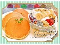 朝食 スーパーフードボウルとクラシックパンケーキ