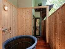 【お部屋の一例】露天風呂付客室 カップル・ご家族でプライベートなご入浴をお楽しみください♪