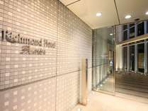 リッチモンドホテルプレミア武蔵小杉 正面玄関