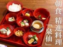 朝食「精進料理」泉仙