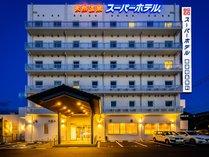 スーパーホテル江津駅前 天然温泉 石州の湯