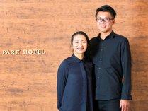【サービス】赤倉パークホテルオーナーの望月でございます。アットホームなおもてなしでお迎えいたします。