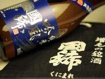 ◆《活ウニ付》【日本酒とウニ】ウニと相性抜群の吟風国稀1杯付♪プラン【夕朝食付】