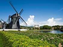 爽やかな風と青空が美しい「キンデルダイク」は人気のピクチャースポット。