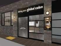 【女性専用】global cabin横浜中華街OPEN記念プラン《朝食付》
