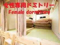 女性専用☆わいわい楽しくご利用可能☆2連コネクティングルーム利用プラン。家族、友人同士の利用に最適