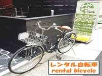 ■宿泊+レンタル自転車プラン■ 名古屋をぶらりとぐるっと散策。自転車でどこまでも♪
