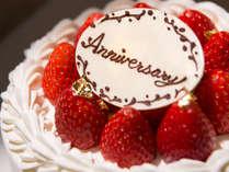 【記念日プラン】東京タワーの夜景&ホールケーキでロマンチックにお祝い♪~Tokyo Anniversary~