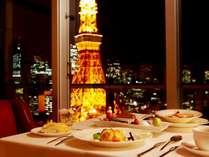 東京タワーの夜景と共にXmasディナーを堪能☆~ダイン&クリスマス~(夕朝食付)