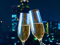 シャンパンとともに素敵な思い出を。