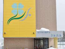 【ホテル外観】JR八雲駅から徒歩2分の好立地!ビジネスに、観光に最適です。