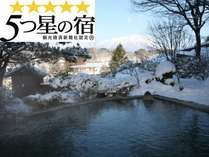 【5つ星認定の宿】北東北最大級の25メートルある湯量豊富な大浴場