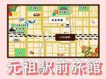 松本旅館はJR京都駅の目の前のとても便利な旅館(ホテル)です。