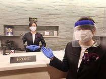 ロビーでの接客時にはフェイスシールドを着用させていただいております。