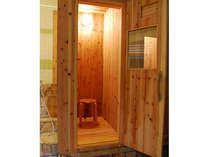 天然温泉を利用した蒸し風呂でたっぷり汗をかいてください。