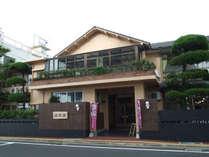 湯宿 蒸気家 (長崎県)