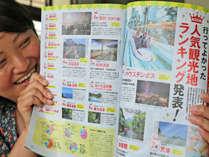 【小浜温泉共同企画】【素泊り】ありがとう!行ってよかった観光地ランキング急上昇 第5位 記念プラン