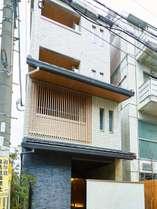 御宿 京都新町の外観