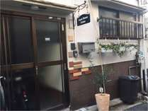 Guest House E-nine入口のお写真です