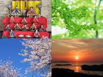 ≪3~5月≫【1泊2食7500円~!】お雛様や桜や新緑を愛でる日曜~金曜★格安企画♪