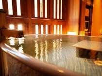 【風の庵】大人気ゲルマニウム陶浴槽