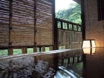 【風の庵】禁煙露天風呂付客室和室+ツイン(浴槽イメージ)