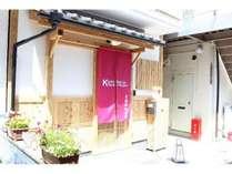 京都西陣の宿 (京都府)