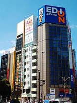 豪華カプセルホテル 安心お宿 秋葉原店◆じゃらんnet