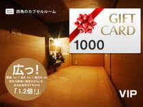 【1000円QUOカード付VIP!】戦うビジネス応援プラン!「wifi・コンセント・充電器」全て無料!連泊も可♪