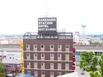 掛川ステーションホテル(くれたけホテルチェーン)