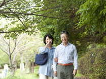 【平日限定】50歳以上のお客様へのお得なプランです。グループ利用もできます。