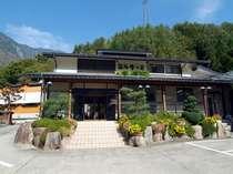 旅館 飛騨牛の宿◆じゃらんnet