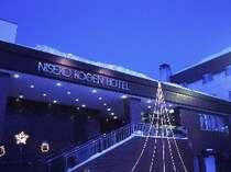 ニセコ高原ホテル