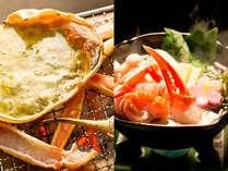 ◆カニ祭(梅)◆これぞ冬の旬!松葉蟹×北洋蟹満喫♪
