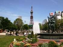 大通公園・札幌テレビ塔(徒歩約5分)★★★
