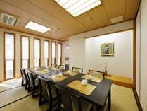 加賀料理まほろば お座敷(5~8名様)※ご予約制、別途来室料を頂戴いたします。