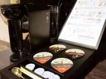【客室備品(一例)】出来立てのドリップコーヒーをお召し上がりいただけます