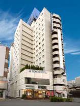 TOKO HOTEL (東京都)