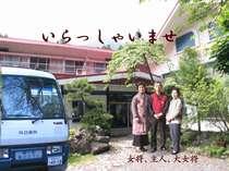 梅ヶ島観光ホテル