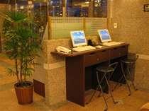 ロビーにインターネットコーナーを設置しており、観光情報等をお気軽にお調べいただくことができます。