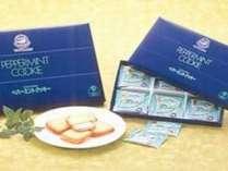 【ご当地銘菓&割引】各地の銘菓を食べつくそう!ルートイングループの宿に泊まって北海道周遊の旅♪
