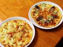 ひまわり自慢の手づくりピザ。シーフードとミックスから好きな物をどうぞ!