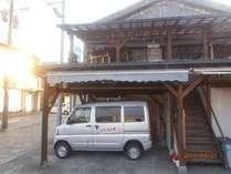 民宿あらき別館 (鹿児島県)